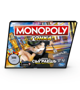 HASBRO MONOPOLY lauamäng Monopoly Speed (vene keeles)