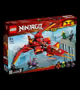 LEGO NINJAGO Kai hävitaja 71704