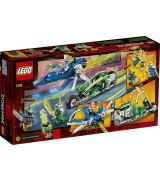 LEGO NINJAGO Jay ja Lloydi võidusõidumasinad 71709