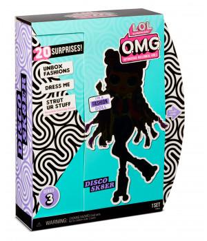MGA L.O.L. Surprise OMG nukk, 23см