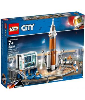 LEGO CITY Süvakosmoserakett Ja Juhtimiskeskus 60228