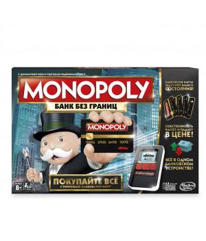 HASBRO Monopoly elektroonilise pangaga (RUS)