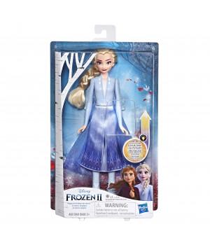 E7000 Elsa
