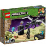 LEGO MINECRAFT Lõpulahing 21151
