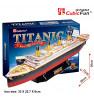 CUBICFUN Titanic (Suur)